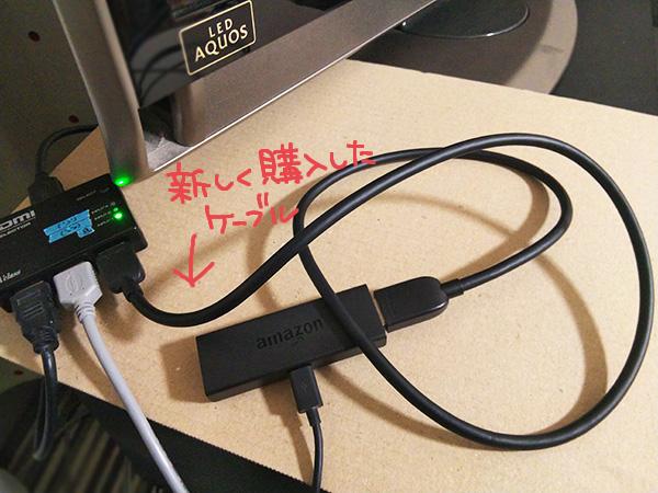 HDMI2.0延長ケーブル