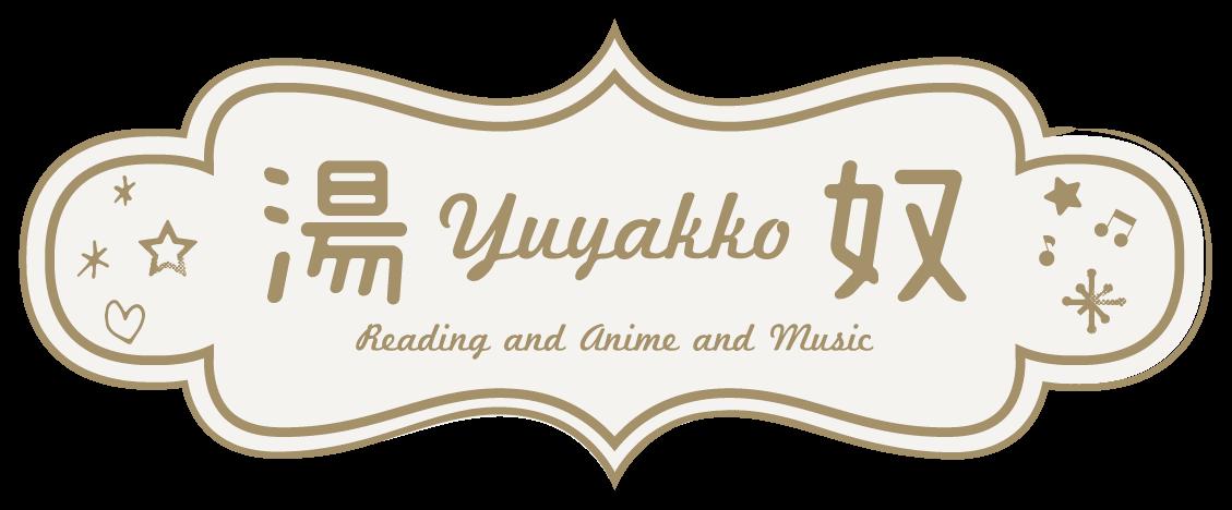 湯奴-yuyakko-
